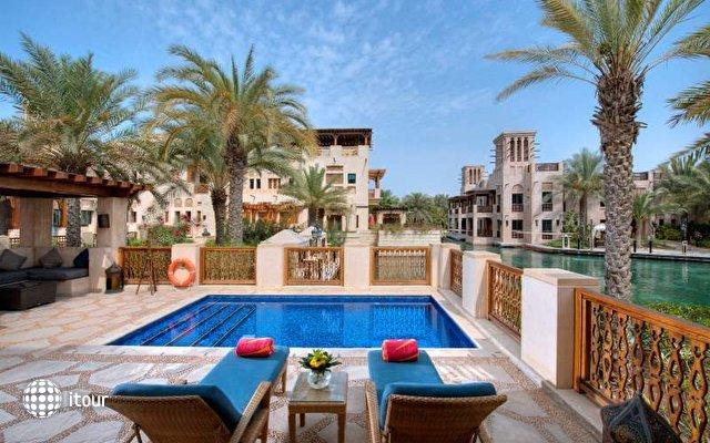Malakiya Villas Madinat Jumeirah 1