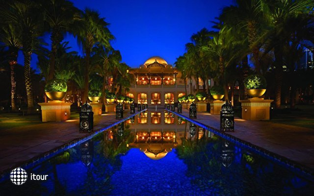 One & Only Royal Mirage Residence & Spa 2