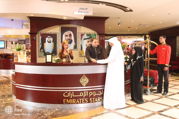 Emirates Stars Hotel Apartments 2
