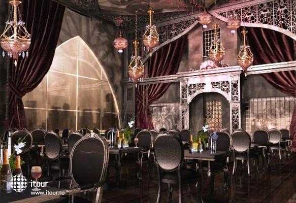 Rixos Ottoman Palace 5