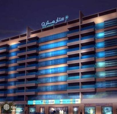 Star Metro Deira Aparthotel 1