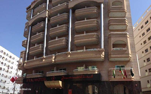 Syaj Hotel 1
