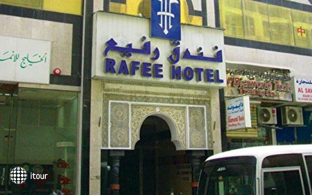 Rafee Hotel 1