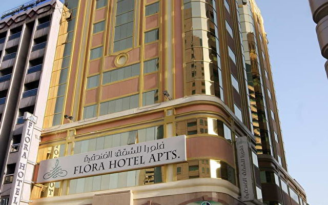 Flora Hotel Apartments 1