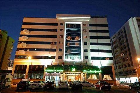 Summit Hotel (ex. Hallmark Hotel) 9