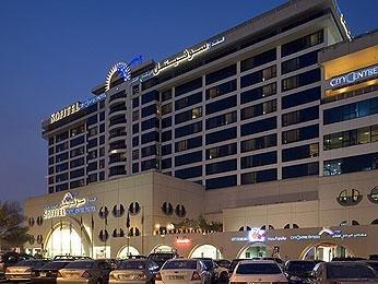 Pullman Dubai Deira City Centre 1