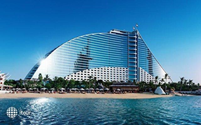 Jumeirah Beach Hotel 1
