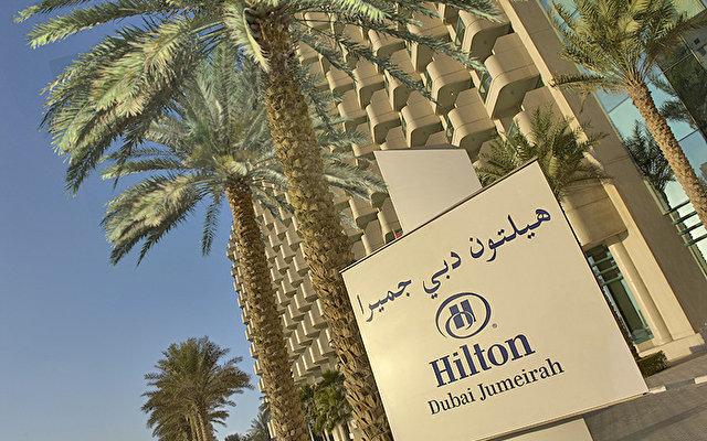 Hilton Dubai Jumeirah 1