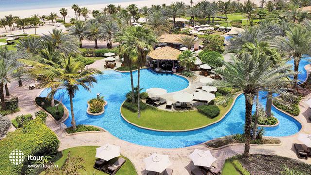Ritz Carlton Dubai 1