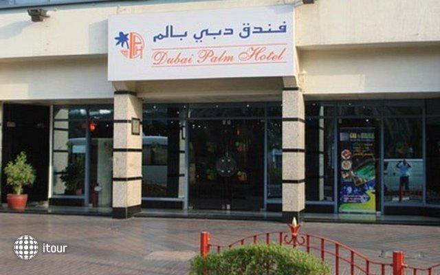 Dubai Palm Hotel 5