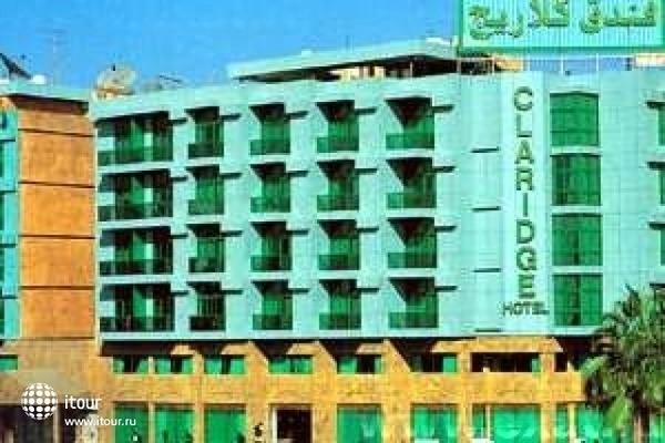Claridge Hotel 7