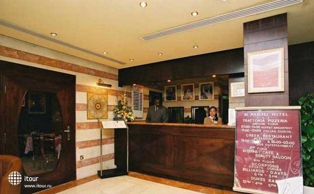 Al Khaleej Hotel 5