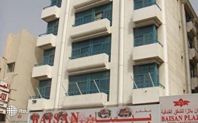 Baisan Residence 1