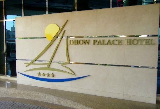Grand Excelsior Hotel Bur Dubai (ex. Dhow Palace) 3