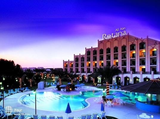 Al Ain Rotana 1