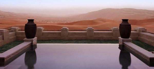 Qasr Al Sarab Desert Resort By Anantara 5