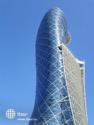 Hyatt Capital Gate 1