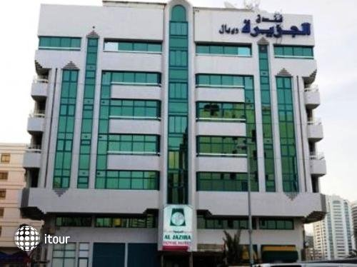 Al Jazeera Royal Hotel 1