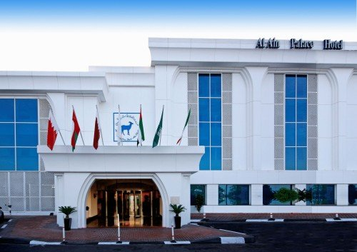 Al Ain Palace Hotel 4