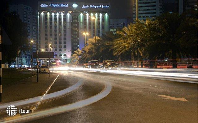 Al Diar Capital Hotel 1