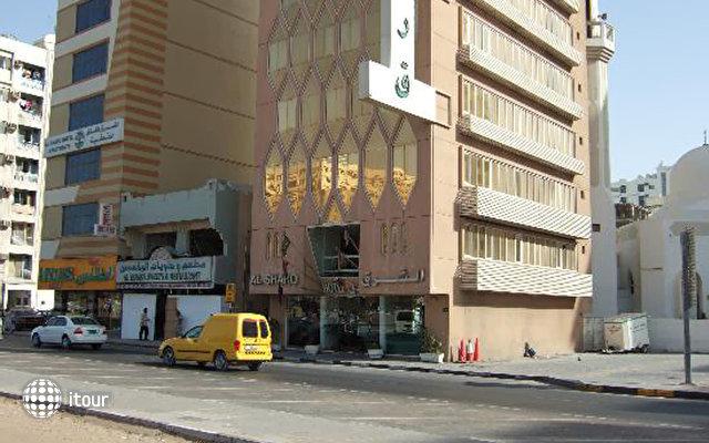 Al Sharq 1