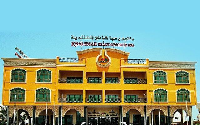 Royal Beach Resort & Spa 1