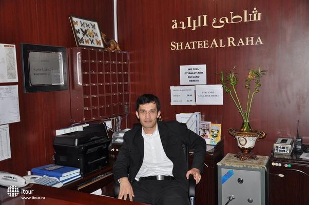 Shatee Al Raha Hotel Apartments 8