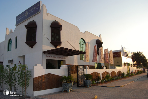 Shatee Al Raha Hotel Apartments 3