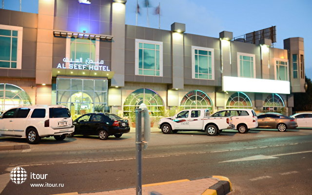 Al Seef Beach (ex. Arabian Beach Hotel) 1