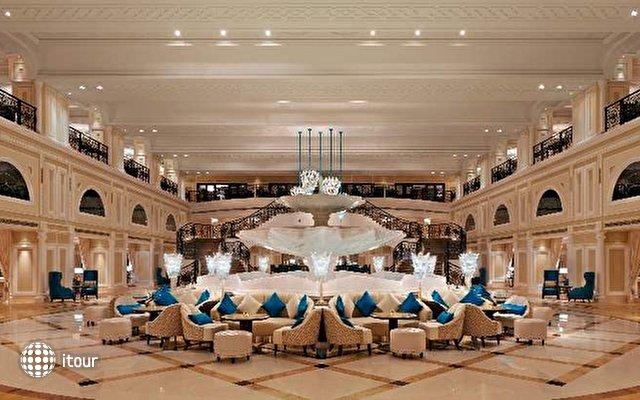Waldorf Astoria Ras Al Khaimah 9