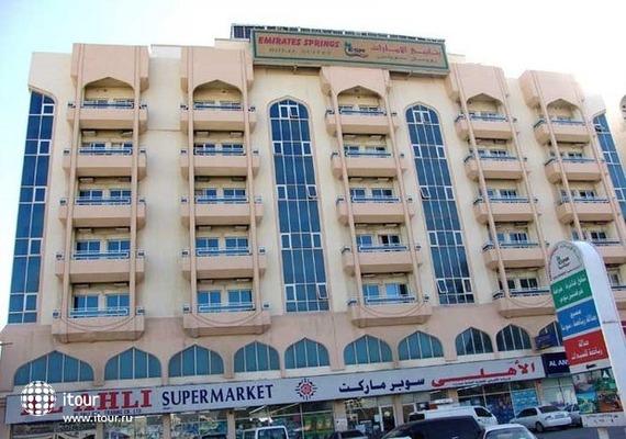 Emirates Springs Hotel Apart 1