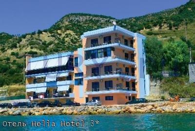 Helia Hotel 1