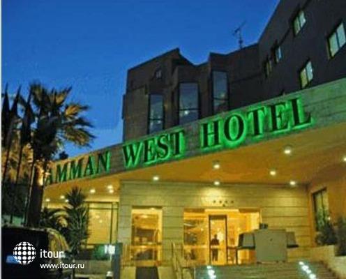 Amman West 1
