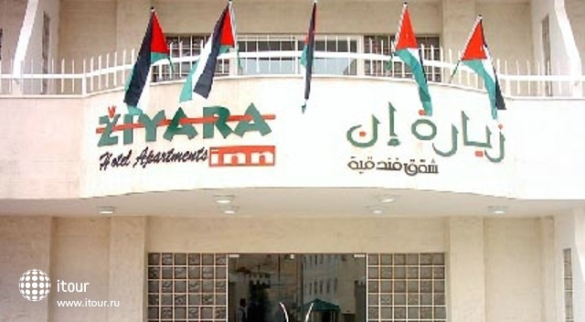 Ziyara Hotel & Suites 1