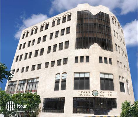 Liwan Hotel Amman 1