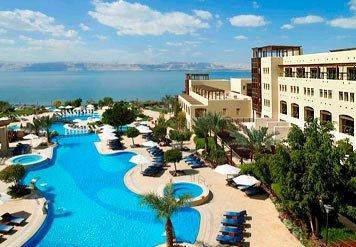 Jordan Valley Marriott Resort And Spa 1