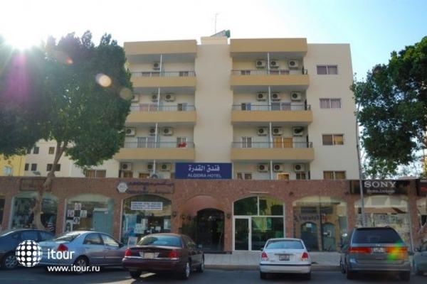 Al Qidra 1