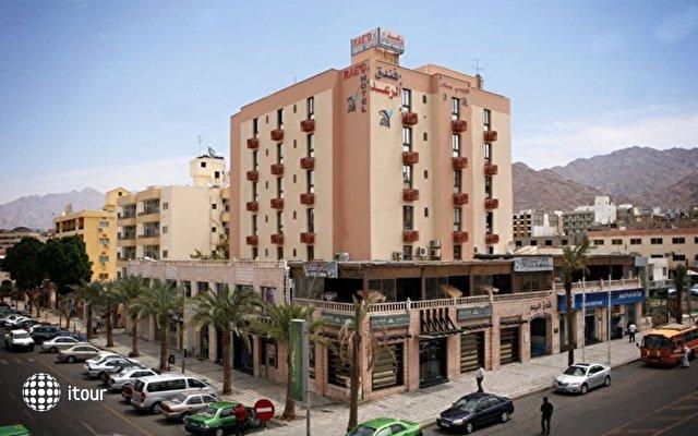Raed Hotel Suites 1