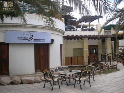 Aqaba Gulf Hotel 9