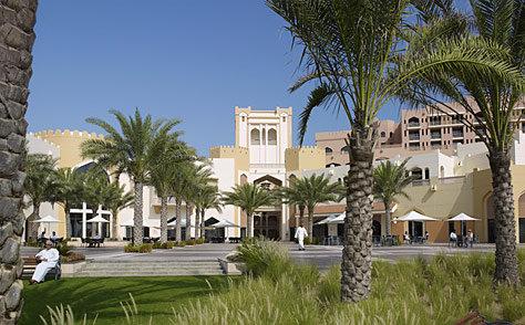 Al Bandar Shangri La 7