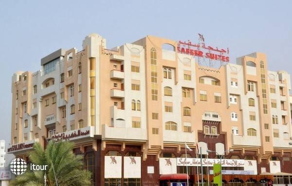 Safeer Hotel Suites 1