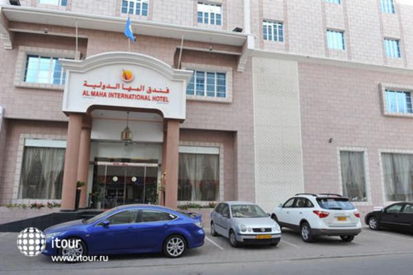 Al Maha International 1