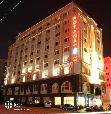 Rotana Hotel 2