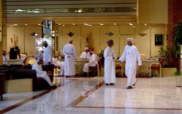Sheraton Oman Hotel 1