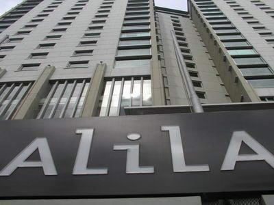Alila 1