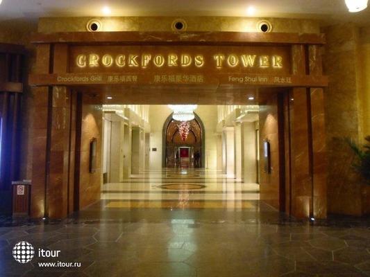 Crockfords Tower 4