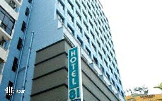 Hotel 81 Bencoolen 2