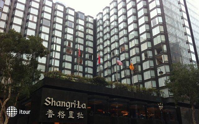 Kowloon Shangri-la 1