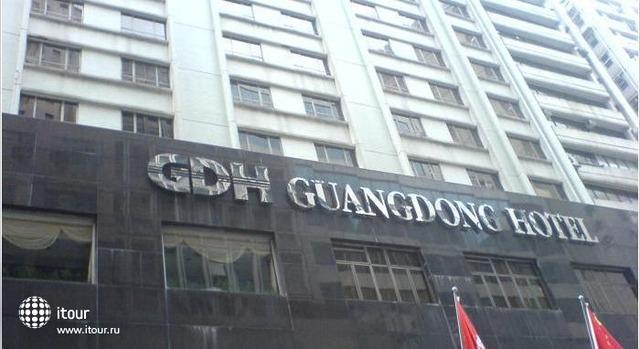 Guangdong 1