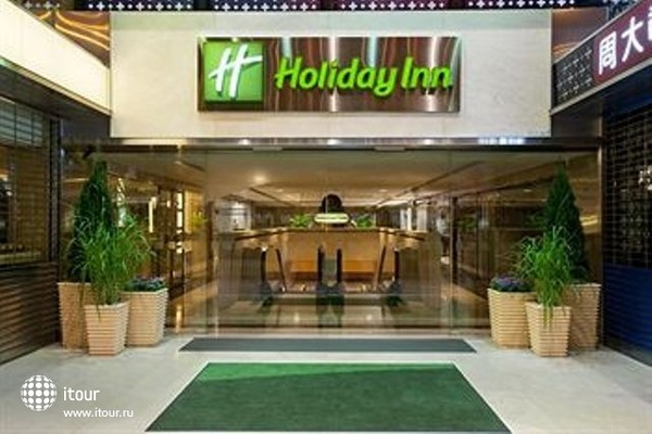 Holiday Inn Hong Kong Golden Mile 1